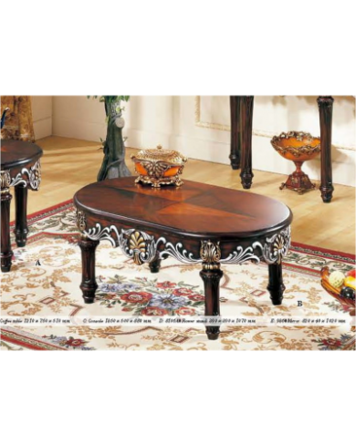 GREEK COFFEE TABLE