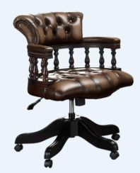 Chesterfield Captains Office Chair Antique Brown Leather
