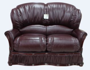 Bologna 2 Seater Genuine Italian Buffalo Burgandy Leather Sofa Offer