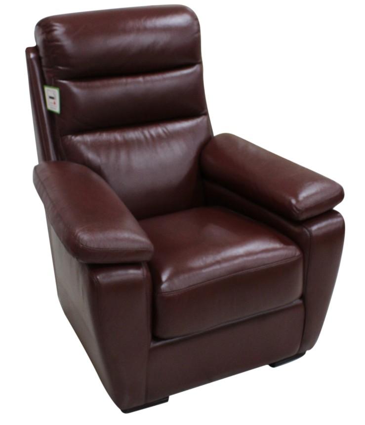 Stupendous Amalfi Armchair Italian Leather Offer Wine Dailytribune Chair Design For Home Dailytribuneorg